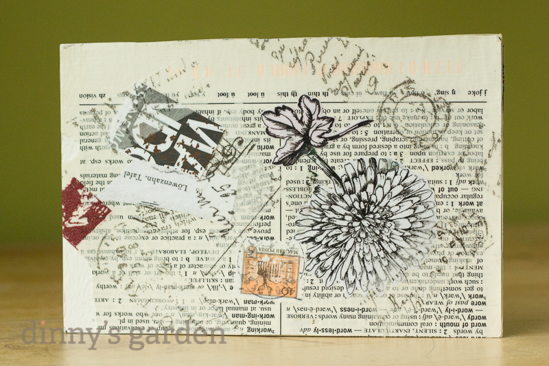 dinnys garden | iHanna DIY Postcard Swap